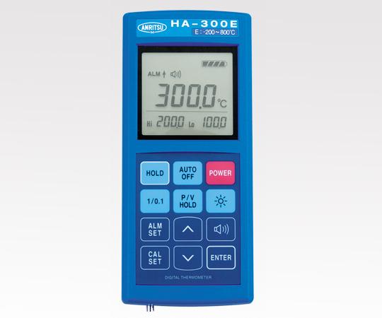 いまだけ!★最大P24倍★ 1/9-1/16【全国配送可】-ハンディ熱電対温度計 フルファンクション K熱電対 (-200~+1370℃) (出力付き) 安立計器 型番HD-1301K aso 2-1082-12 -【医療・研究機器】