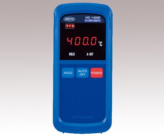 いまだけ!★最大P25倍★ 8/4-8/9【全国配送可】-ハンディタイプ温度計 LED Kタイプ (-200~+1370℃) HD-1400K 安立計器 型番HD-1400K aso 2-1082-16 -【医療・研究機器】