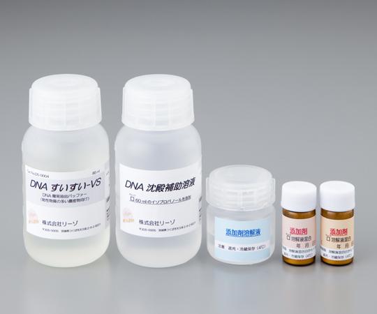 いまだけ!★最大P24倍★ 1/9-1/16【全国配送可】-DNA抽出試薬 (粘性物質の多い農産物用) リーゾ 型番DS-0004 aso 2-4084-04 -【医療・研究機器】