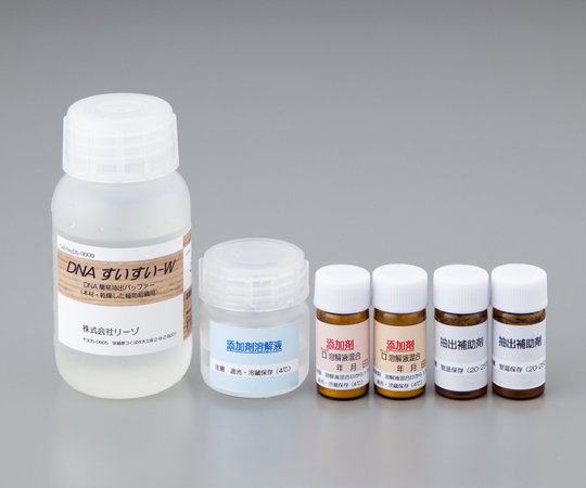 いまだけ!★最大P24倍★ 1/9-1/16【全国配送可】-DNA抽出試薬 (木材や乾燥した植物組織用) リーゾ 型番DS-0009 aso 2-4084-07 -【医療・研究機器】