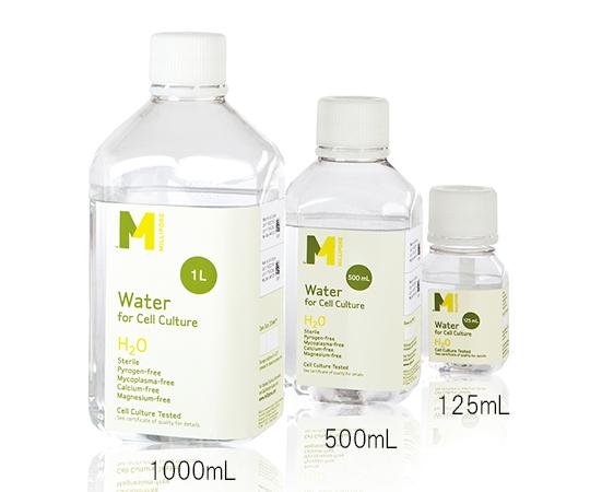 いまだけ!★ポイント最大15倍★【全国配送可】-Water for Cell Culture 125mL 6本 メルクミリポア 型番 H20CC0106 aso 2-5208-05 -【医療・研究機器】