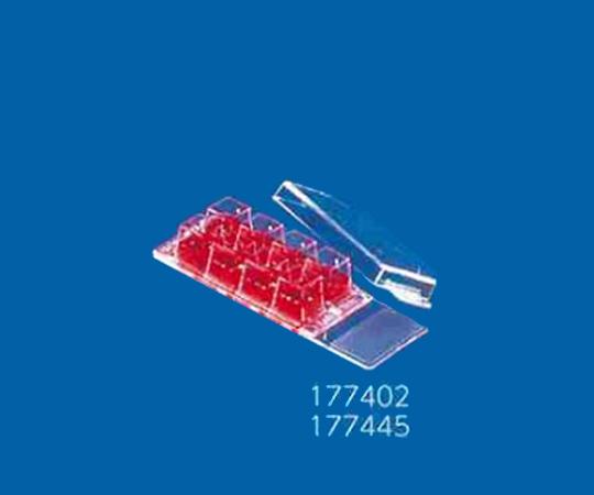 いまだけ!★ポイント最大15倍★【全国配送可】-ラブテック(R)チェンバースライド(TM) (ガラス) 8チェンバー サーモフィッシャーサイエンティフィック 型番 177402  JAN 4589488353885 aso 2-5461-04 -【医療・研究機器】