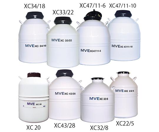 いまだけ!★ポイント最大15倍★【全国配送可】-液体窒素保存容器 XC34/18 チャート 型番XC34/18 aso 2-5895-05 -【医療・研究機器】