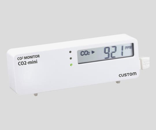 いまだけ!★ポイント最大15倍★【全国配送可】-CO2モニターCO2-mini カスタム 型番CO2-mini  JAN4983621300161 aso 2-8783-01 -【医療・研究機器】