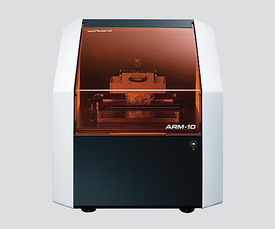 いまだけ!★ポイント最大15倍★【全国配送可】-3Dプリンター (monoFab) 型番 ARM-10  JAN 4982978702567 aso 3-3231-01 -【医療・研究機器】