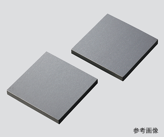 いまだけ!★ポイント最大15倍★【全国配送可】-炭化珪素板(30×30×3mm) 非表示 型番 SiC-3 aso 3-5483-02 -【医療・研究機器】