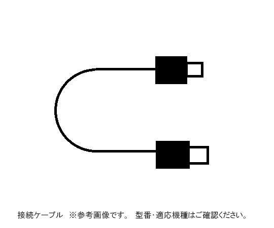 いまだけ!★ポイント最大15倍★【全国配送可】-マスフローコントローラ 接続ケーブル(3m) その他 型番 CC-C22-3M aso 3-5559-24 -【医療・研究機器】