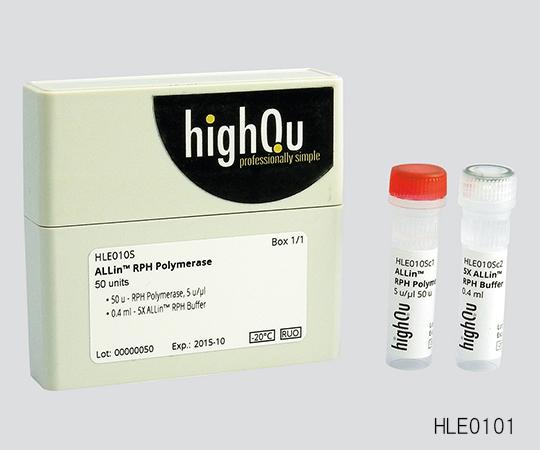 いまだけ!★最大P24倍★ 1/9-1/16【全国配送可】-PCR用試薬(長鎖合成PCR/高正確性PCR)ALLin(TM)RPH Polymerase (HLE0101) 非表示 型番HLE0101 aso 3-6220-01 -【医療・研究機器】