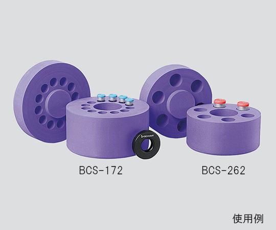 いまだけ!★ポイント最大15倍★【全国配送可】-アルコールフリー細胞凍結コンテナー CoolCell SV2 紫 非表示 型番BCS-172 aso 3-6263-10 -【医療・研究機器】