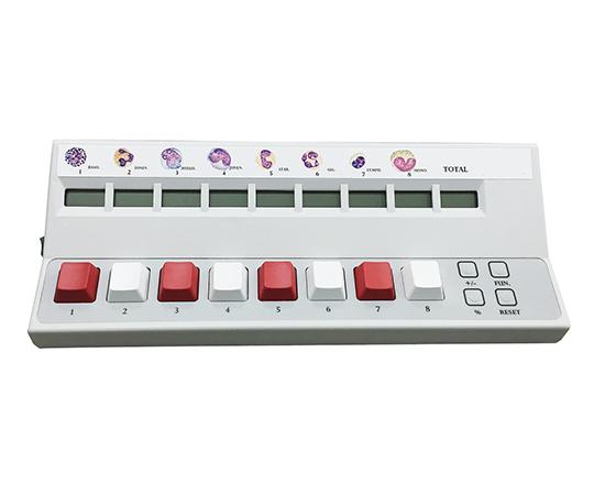 いまだけ!★ポイント最大15倍★【全国配送可】-デジタル白血球カウンター その他 型番OSK 997ET403D aso 7-3866-01 -【医療・研究機器】