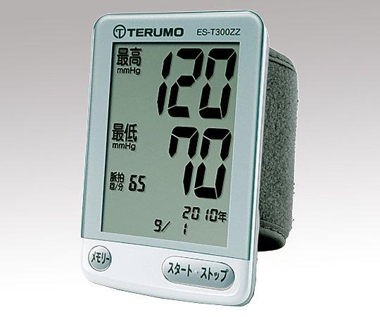 いまだけ!★ポイント最大16倍★【全国配送可】-電子血圧計(手首式) その他 型番 ES-T300ZZ  JAN 4987350415752 aso 8-3522-01 -【医療・研究機器】