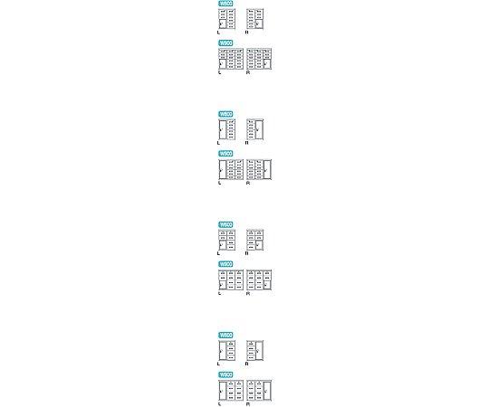 いまだけ!★ポイント最大16倍★【全国配送可】-MDS調剤台 大BセットL型 1列×4段 900×500×850mm その他 型番SF7675WH aso 8-3969-13 -【医療・研究機器】