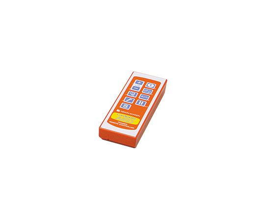 いまだけ!★最大P24倍★ 1/9-1/16【全国配送可】-AEDトレーニングユニット リモコン 日本光電工業 型番RY-310V  JAN4931921903841 aso 8-9633-14 -【医療・研究機器】
