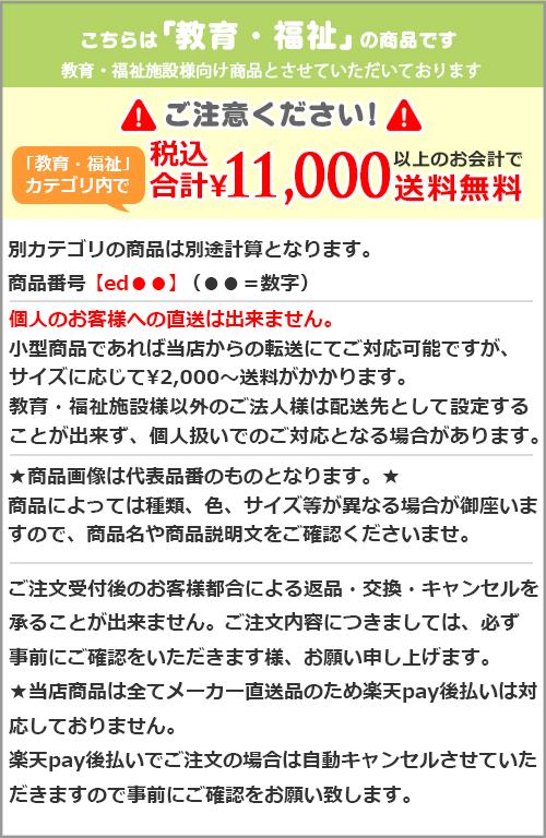 【法人様限定商品】-ed 164783 デュプロ ゆかいな動物セット メーカー名 レゴ-【教育・福祉】