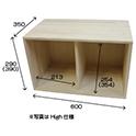 【法人様限定商品】-ed 802990 収納ボックス 幅60HIGH(高さ39) メーカー名 木遊舎-【教育・福祉】