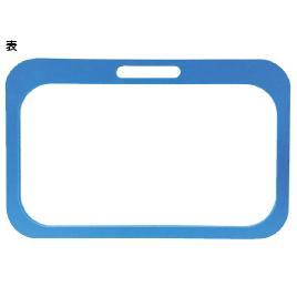 【法人様限定商品】-ed 805793 グループラーニングボードSブルー暗線ドット入り メーカー名 オータケ-【教育・福祉】
