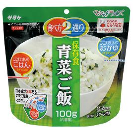 【法人様限定商品】-ed 806116 マジックライス(50食)青菜ご飯 メーカー名 サタケ-【教育・福祉】