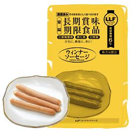 【法人様限定商品】-ed 806119 ロングライフフーズ(50食)-2鯖味噌煮 メーカー名 LLC-【教育・福祉】