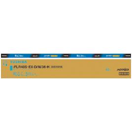 【法人様限定商品】-ed 151548 メロウ5 40W(2)昼光色 25本 メーカー名 東芝電池-【教育・福祉】