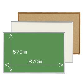 【法人様限定商品】-ed 805121 ツーウェイ掲示板910×610mmグリーン メーカー名 馬印-【教育・福祉】