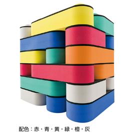★ポイント最大16倍★【教育施設様限定商品】-ed 802884 B-block(2)50個入 メーカー名 ダイマツ-【教育・福祉】