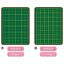 【法人様限定商品】-ed 806014 かるいノート黒板 A メーカー名 オータケ-【教育・福祉】