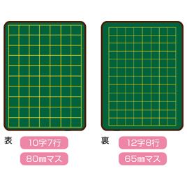 【法人様限定商品】-ed 806015 かるいノート黒板 C メーカー名 オータケ-【教育・福祉】