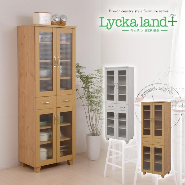 ★最大P23倍★ 8/4-8/9【送料無料】-Lycka land 食器棚 60cm幅(jkpfll-0011)-【ホーム家具】(北海道・離島配送不可・代引不可)