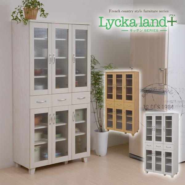 ★最大P23倍★ 8/4-8/9【送料無料】-Lycka land 食器棚 90cm幅(jkpfll-0012)-【ホーム家具】(北海道・離島配送不可・代引不可)