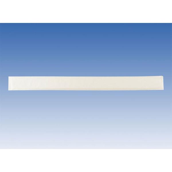 ★ポイント最大15倍★【全国配送可】-ベッドコーナーセンサー / B-CC 竹中エンジニアリング 1ケ JAN kt342163 取寄品(課税)-【介護福祉用具】
