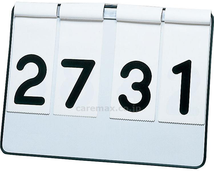 ★ポイント最大16倍★【全国配送可】-ハンディー簡易得点板 B-7725 1入り トーエイライト JAN 4518891032063 kt365748 取寄品 健康管理 スポーツ用品 運動設備用品-【介護福祉用具】
