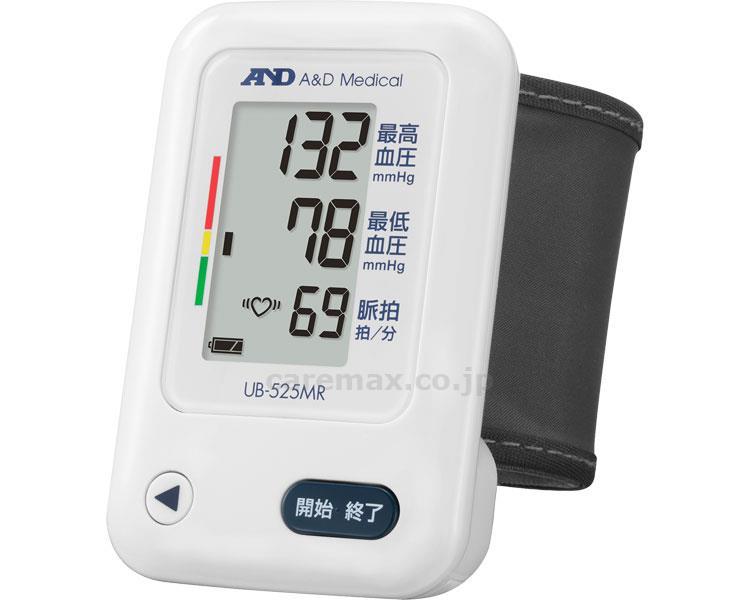 ★ポイント最大16倍★【全国配送可】-手首式血圧計 UB-525MR 10入り エー・アンド・ディ JAN 4981046151498 kt384085 取寄品 医療・施設 計測器 その他(計測器)-【介護福祉用具】