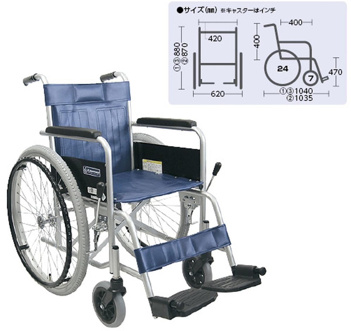 【送料無料】-車いす(自走用・スチール製)背固定式 KR801N 品番 my01-3865-00-- 1入り-【MY医科器機】JAN 4514133122929