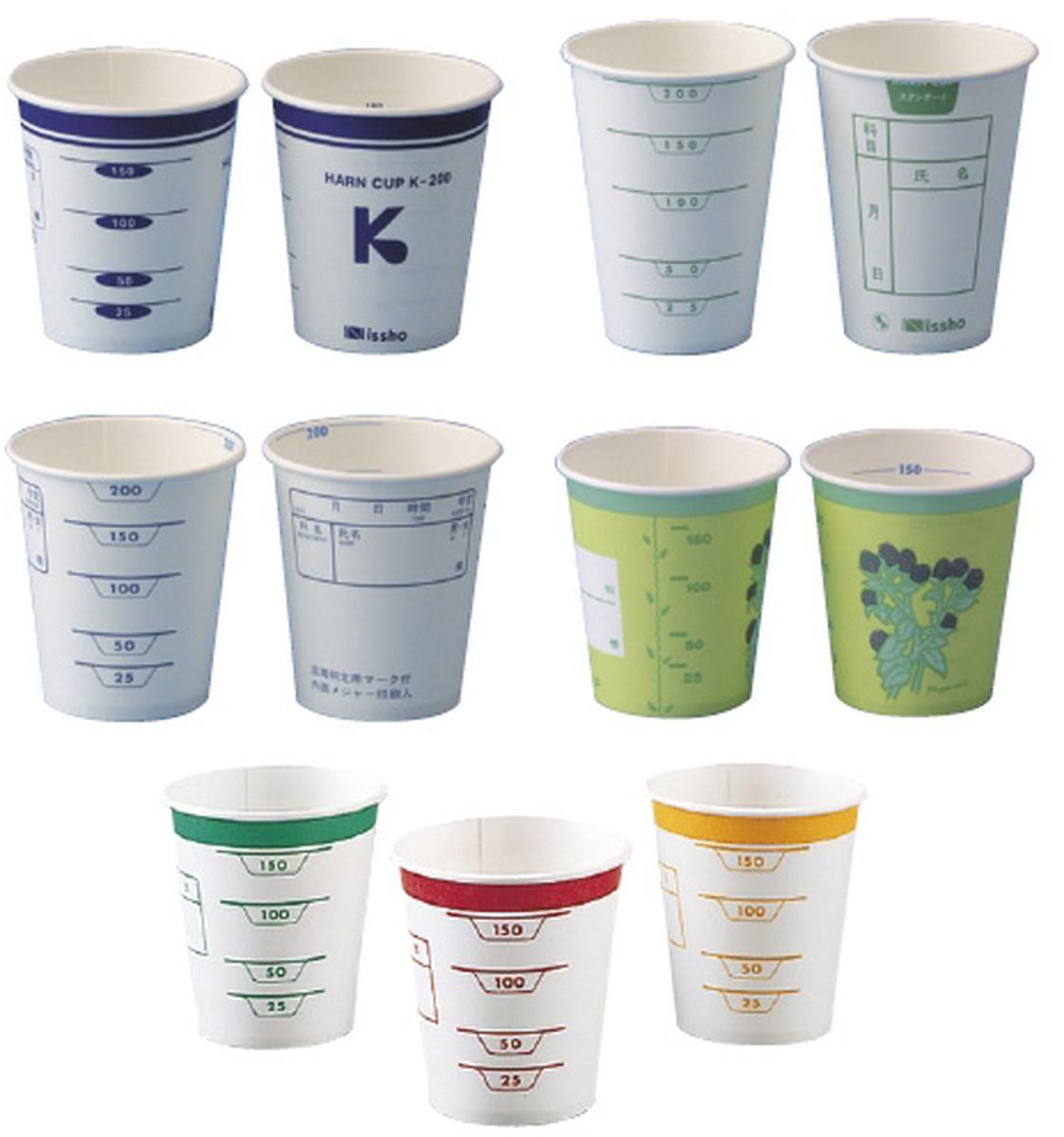 【送料無料】-ハルンカップ(採尿カップ)Aタイプ グリーン(210CC)2500コイリ 品番 my07-2510-01-- 1入り-【MY医科器機】JAN 4523992010087