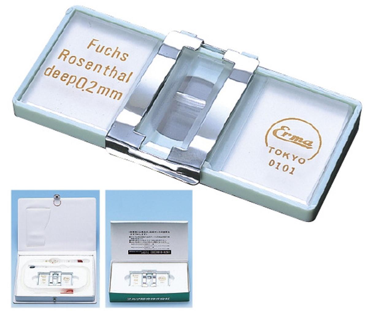 【送料無料】-血球計算器セットフックスローゼンタル 品番 my10-2175-01-- 1入り-【MY医科器機】JAN 4560196151420