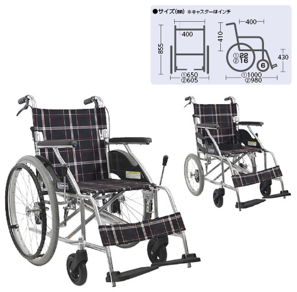 【送料無料】-車いす(介助用・アルミ製)背折れ式 KV16-40SB 品番 my24-2366-00-- 1入り-【MY医科器機】JAN 4514133042029