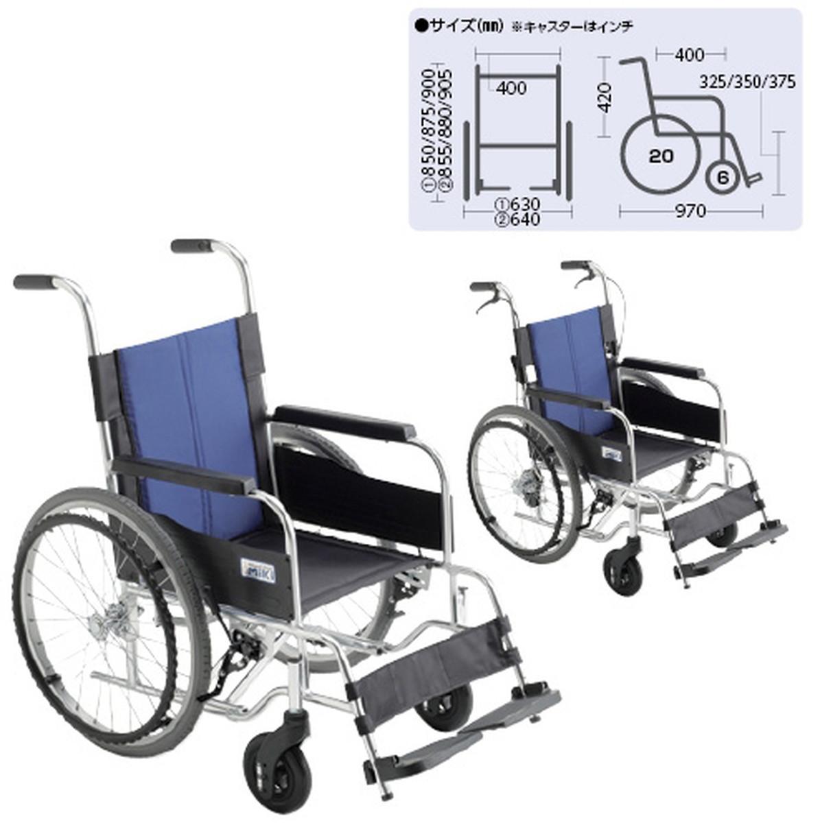 【送料無料】-車いす(自走・アルミ)背折れ・低座面 BAL-1S(400MM) 品番 my24-2373-00-- 1入り-【MY医科器機】JAN 4536697113298