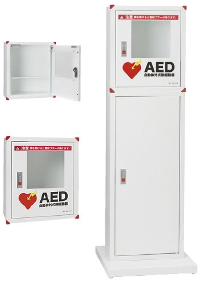 【送料無料】-AED収納ボックス(スタンド付) 101-234 品番 my24-4961-01-- 1入り-【MY医科器機】JAN 4562363571918