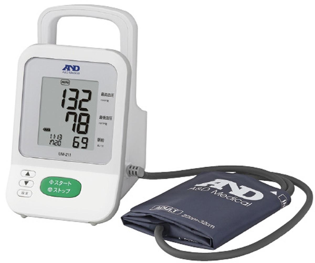 ★ポイント最大16倍★【送料無料】-医用電子血圧計 UM-211C-JCAC 品番 my24-5165-00-- 1入り-【MY医科器機】JAN 4981046701419