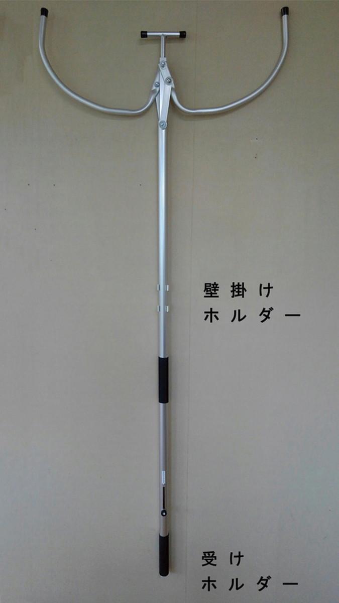 【送料無料】-サスマタタックルPLUS 品番 my24-6716-00-- 1入り-【MY医科器機】