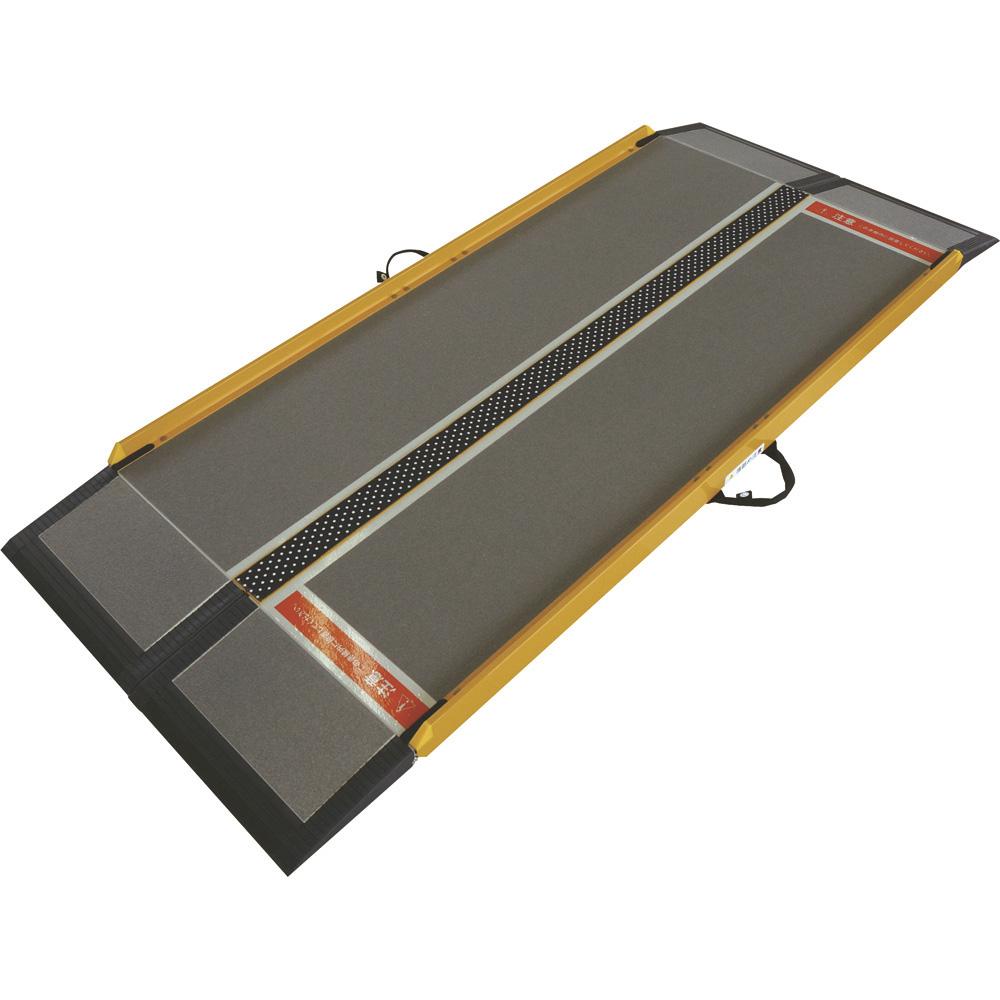 車いす用スロープ段ない・ス 先端可動タイプ 2600 シコク 品番 634-100 F124510 JAN 4560373682099