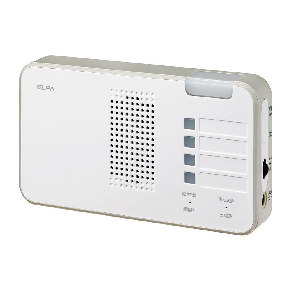 ワイヤレスチャイム徘徊感知器 (EWS-P33+EWS-P52) 昭和貿易 品番 EWS-S3352 A2859 JAN 1128599000009
