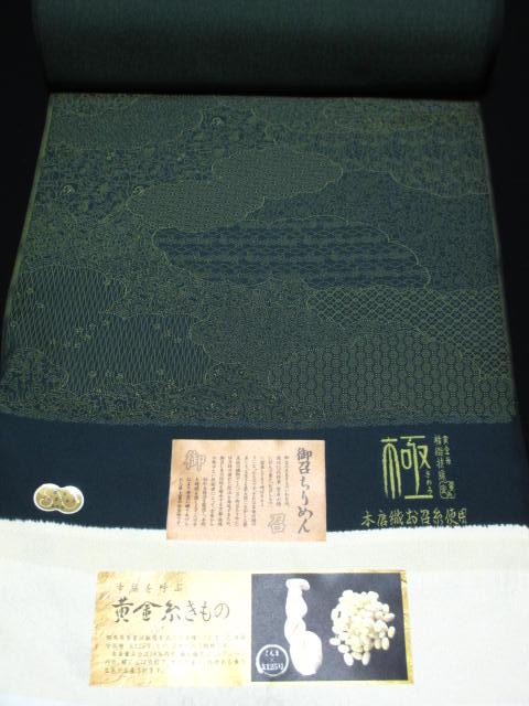 送料無料 極 お召 ちりめん  着尺 小紋 着物  モスグリ-ン系 展示品 絹 八掛付き