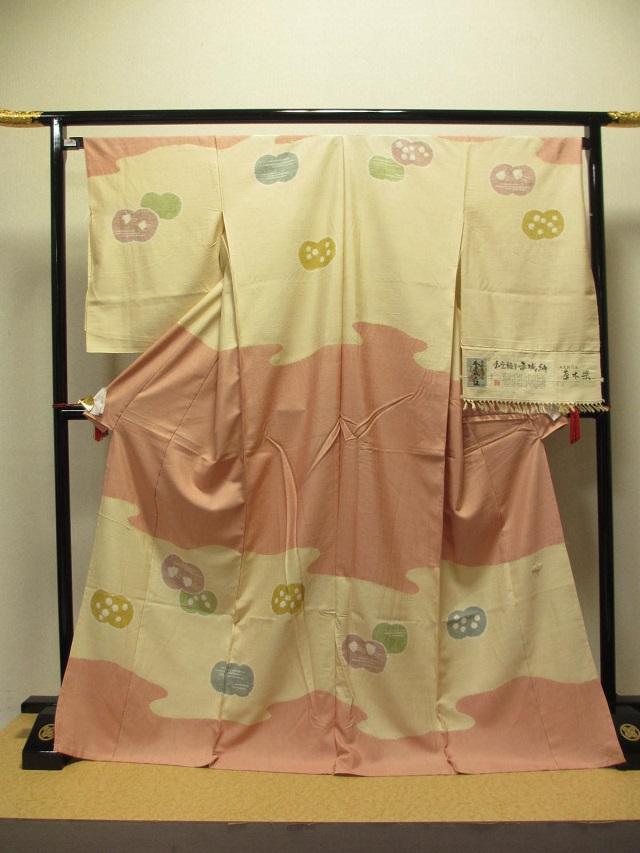 手座繰り 赤城紬 絞り草木染 訪問着  展示品 絹100% クリ―ム色系 送料無料