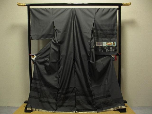 窪田織物 創作 優粋 旗印 本場大島 訪問着  展示品 絹100% グレ―系 送料無料