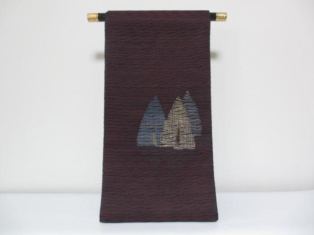高級 博多織 織屋 にしむらお洒落 遊羅組(ゆらぎ) 袋帯 手織り.「展示品」*絹100%*送料無料