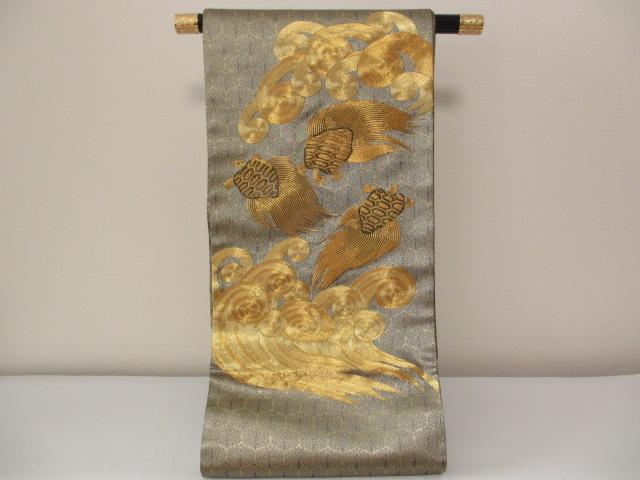 亀 文 波 文 高級 逸品 袋帯 新品 絹 100% 送料無料