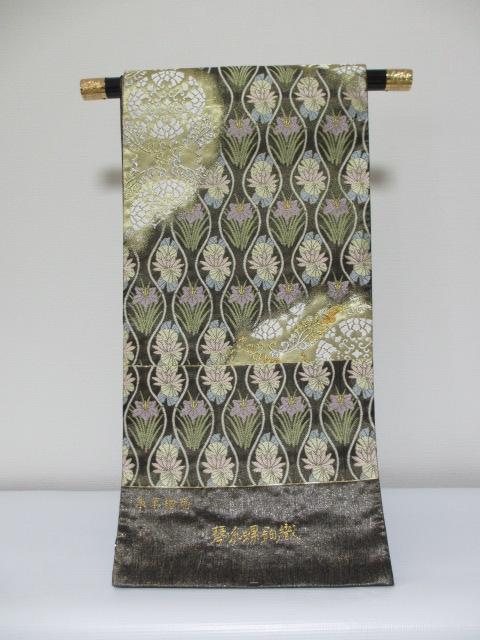 ◎高級 西陣 まいづる◎ お洒落 琴糸 螺鈿 織 袋帯  「展示品」*絹100%*送料無料