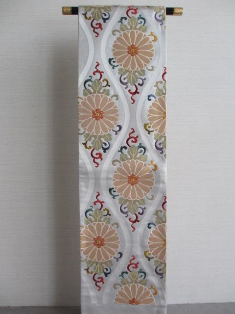 高級 西陣織 豪華 振袖 用 袋帯 「展示品」*絹100%*送料無料