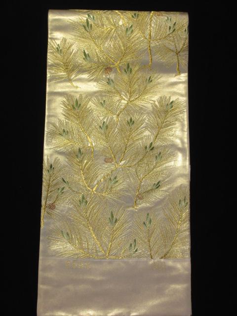 送料無料◎逸品 泰生 本漆箔◎若松文様 最高級 袋帯『新品:展示品』 絹